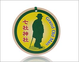 成功・発展絵馬 初穂料700円