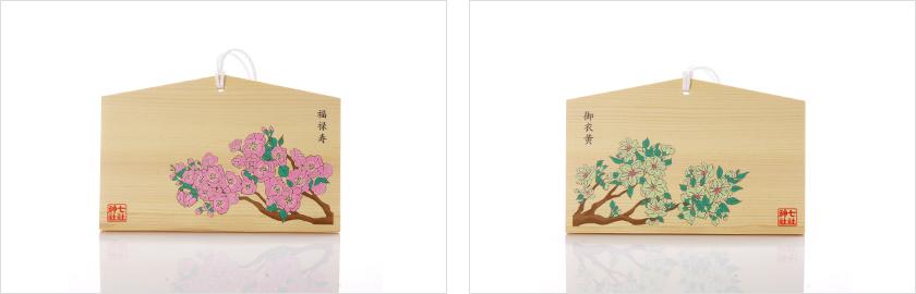 八重桜絵馬