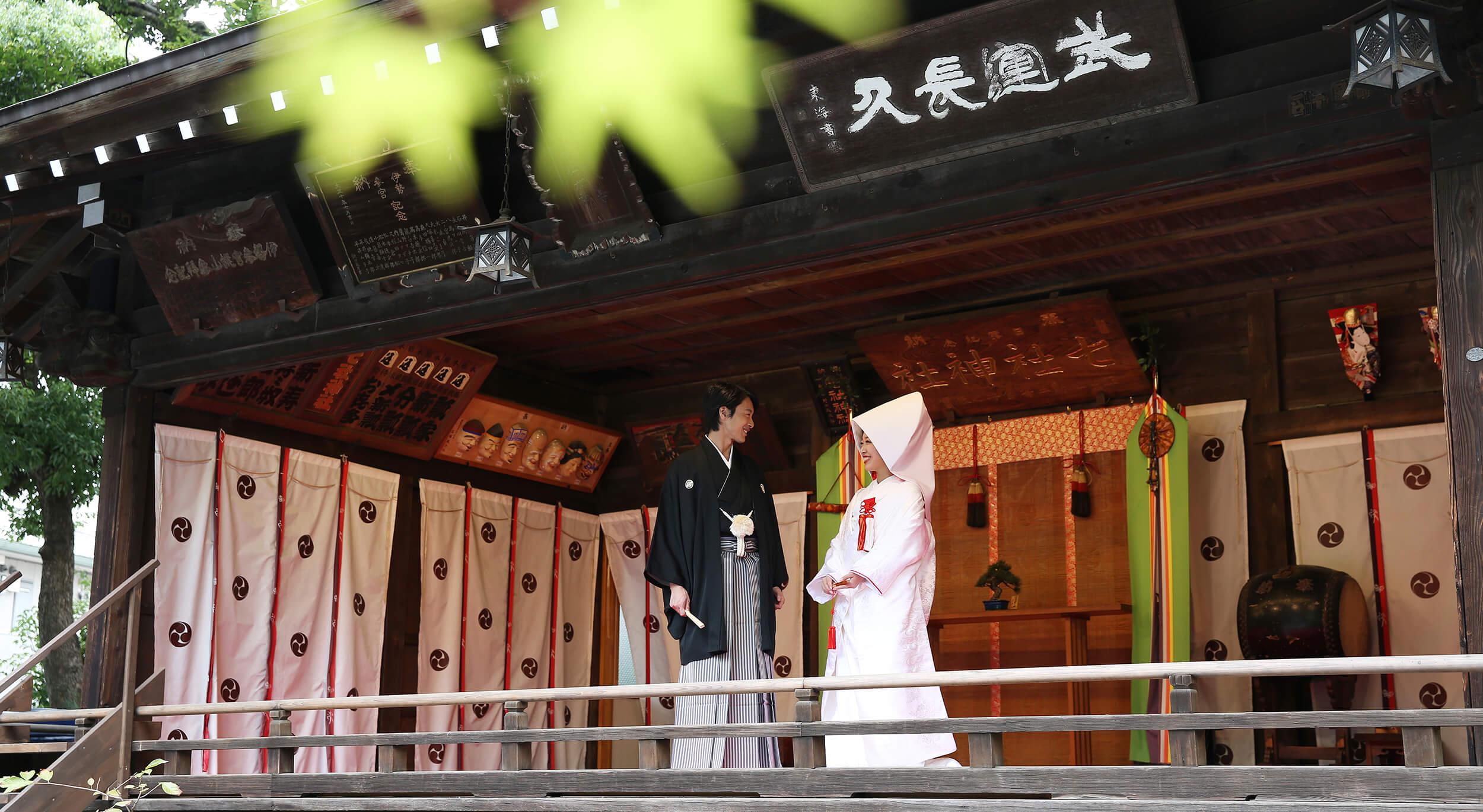 七社神社では、神前式でお二人の永遠の幸せを心より祝福いたします。