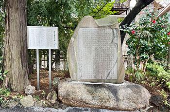 枯松を祭る文の碑