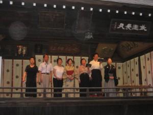 9月22日宵宮祭 舞殿奉納演奏
