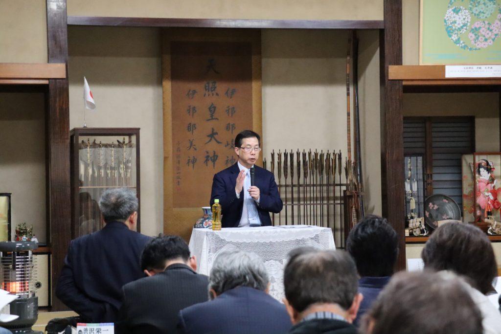「渋沢史料館館長」講演会 開催報告