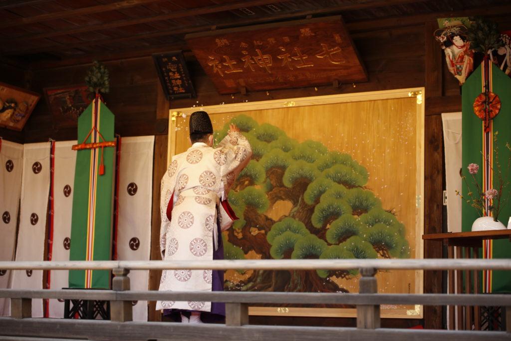 「相生の松」の画 奉納